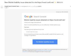 Search Consoleがサイトが1つのモバイルユーザビリティの問題の影響を受けると伝えてきた
